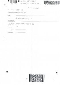 CCI01042019_0001