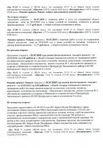 CCI03092019_0002