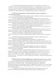 CCI04092019_0014