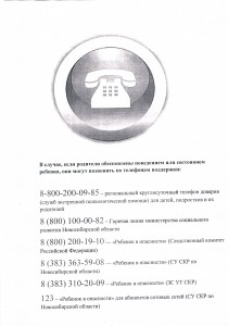 CCI05072017_0001