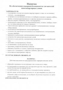 CCI06032019_0018