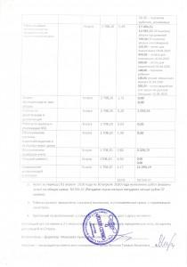 CCI08072020_0011