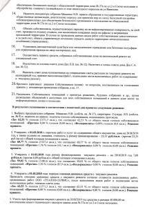 CCI10052018_0002