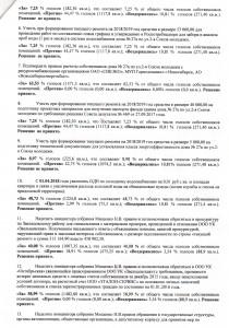 CCI10052018_0003