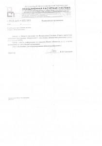 CCI14082019_0002
