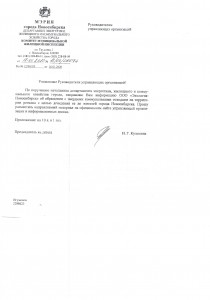 CCI22012020