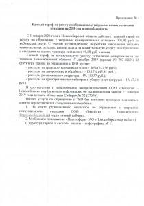 CCI22012020_0001