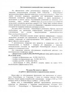 CCI22012020_0003