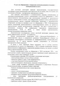 CCI22012020_0006