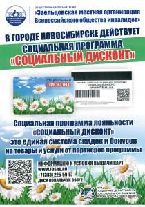 CCI26042019