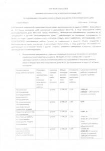 CCI28032019_0010