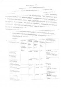 CCI28032019_0014