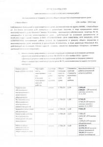 CCI28032019_0020
