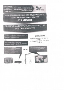 CCI29032019_0001