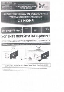CCI29032019_0003