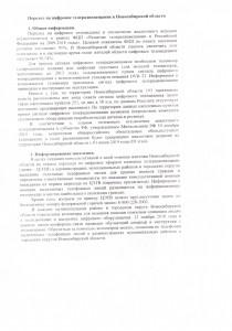 CCI29032019_0004