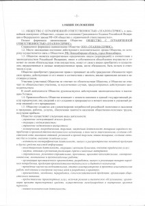 scan-20151111105611-0000