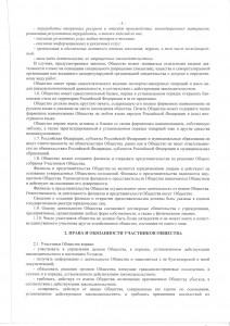 scan-20151111105651-0000