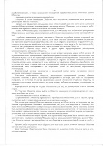 scan-20151111105734-0000