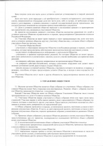 scan-20151111105859-0000