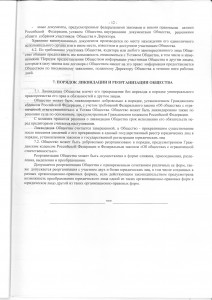 scan-20151111111948-0000