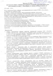 CCI06082019