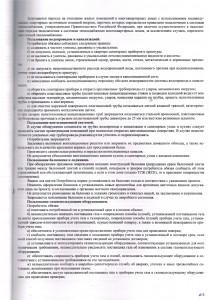CCI30102019_0023