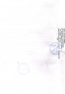 CCI30102019_0027