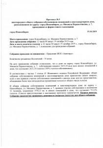 CCI30102019_0028